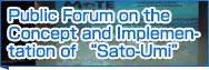 """フロリダ州サラソタ市のMote海洋学研究所において開催した公開フォーラム「Public Forum on the Concept and Implementation of """"Sato-Umi""""」の報告サイト"""